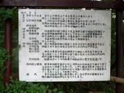 Hyouketu06