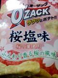Sakurazack